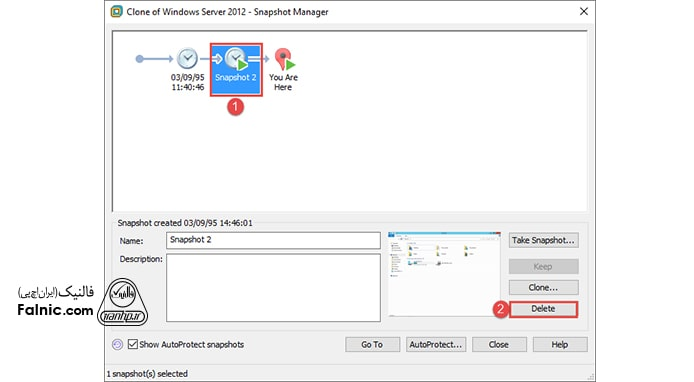 نحوه حذف Snapshot در vmware