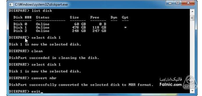 روش تبدیل GPT به MBR با استفاده از CMD در ویندوز