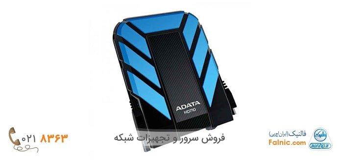هارد اکسترنال ADATA مدل HD710
