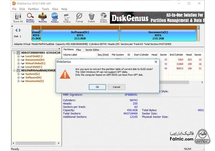 روش رفع خطای GPT با برنامه Eassos PartitionGuru Free