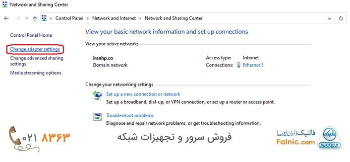 نحوه غیر فعال کردن IPv6