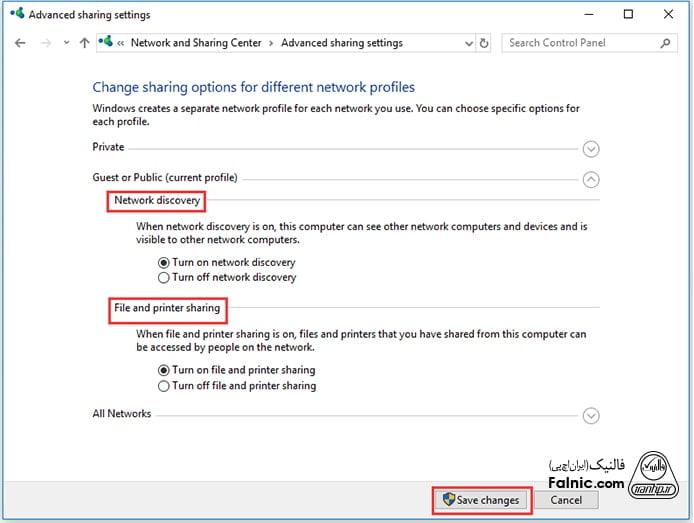 نحوه فعال کردن File and Network Sharing