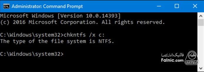 نحوه زمانبندی disk check در cmd