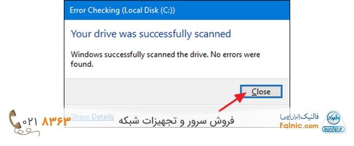 تکمیل رفع بدسکتور هارد از طریق ابزار ChecK Disk
