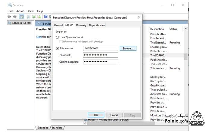 رفع مشکل فعال شدن اتوماتیک سرویس های اشتراک فولدر در ویندوز