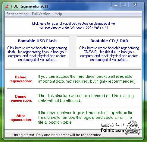 رفع بدسکتور هارد با نرم افزار HDD Regenerator