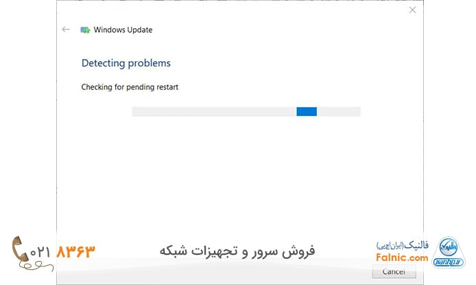 چگونگی اجرای Windows Update troubleshooter