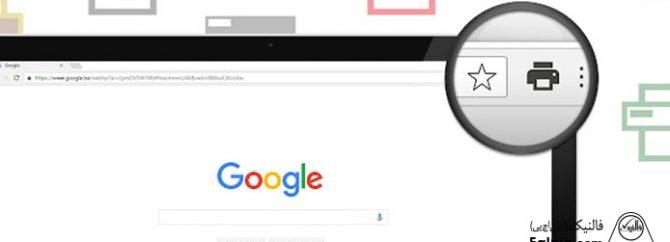 آموزش تصویری تنظیمات پرینت در گوگل کروم