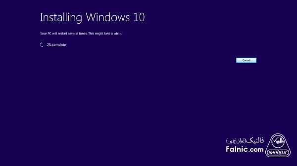 آپدیت ویندوز 8 و 8.1 به 10