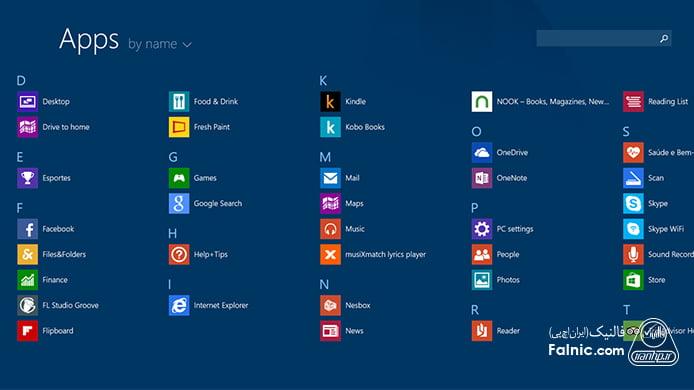 آپدیت برنامه های ویندوز 8