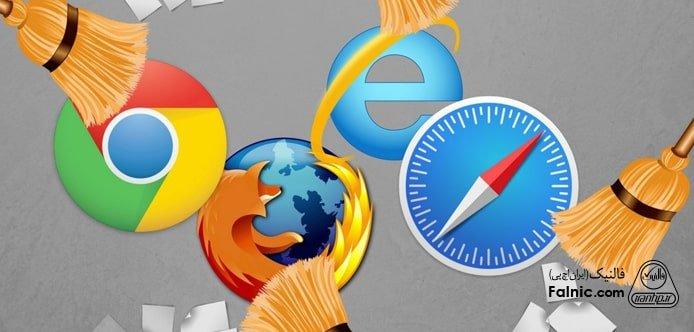 حافظه کش مرورگرهای فایرفاکس، کروم و اینترنت اکسپلورر