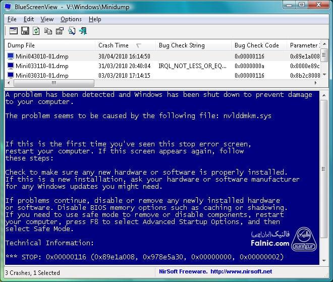 نرم افزار blue screen view