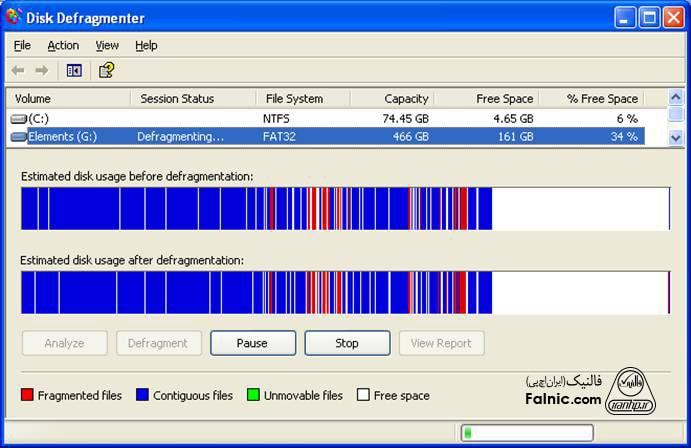 دیسک دیفرگمنت، راهکار کاهش مصرف باتری در لپ تاپ