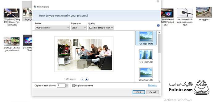 چاپ دو عکس در یک صفحه