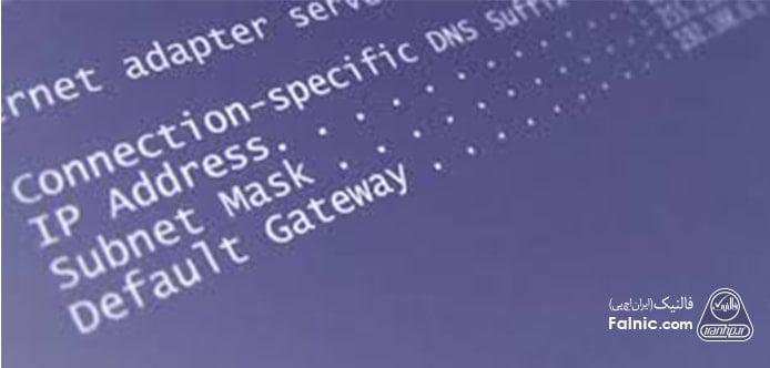 استفاده از روش subnetting در شبکه های محلی