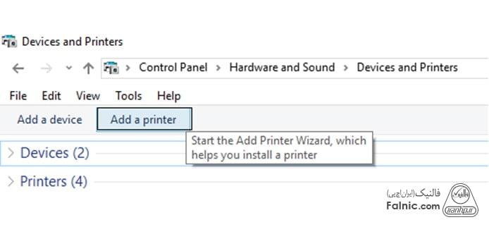 گزینه Add a printer ویندوز10