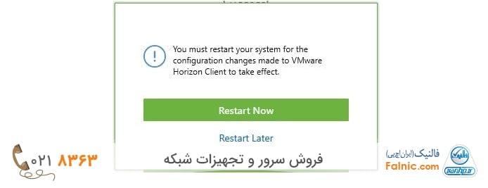 نصب vmware horizon client روی سیستم عامل ویندوز -5
