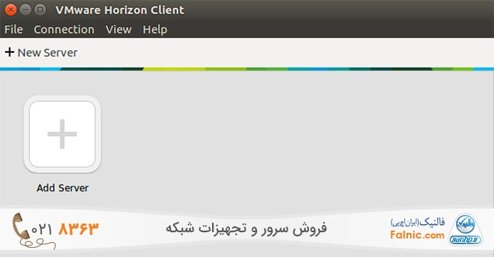 نصب vmware horizon client روی سیستم عامل لینوکس -2