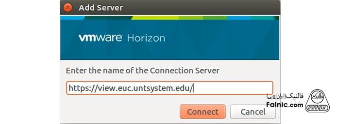 نصب vmware horizon client روی سیستم عامل لینوکس -3