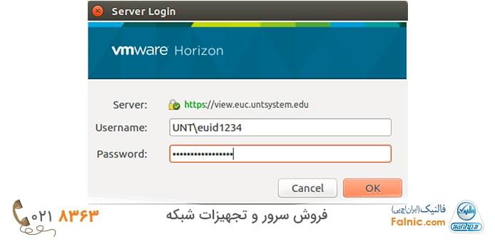 نصب vmware horizon client روی سیستم عامل لینوکس -4