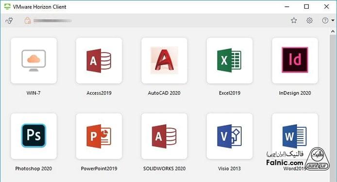 نصب vmware horizon client روی سیستم عامل ویندوز -10