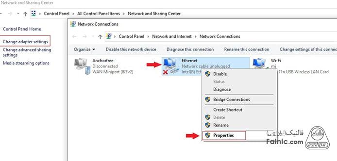تنظیمات شبکه کامپیوتر