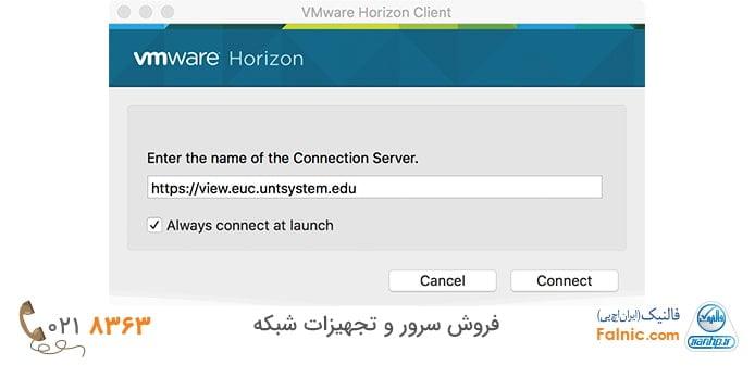 نحوه نصب vmware horizon client روی سیستم عامل macOS