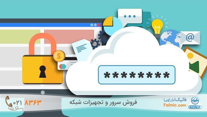 مدیریت رمزهای عبور از طریق یک ابزار کارآمد