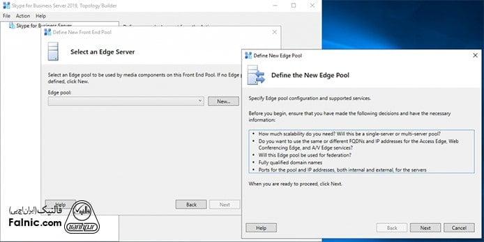آموزش نصب Skype for Business Server
