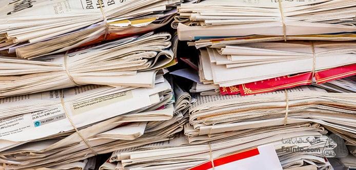 کاغذ مورد استفاده در چاپ روزنامهها