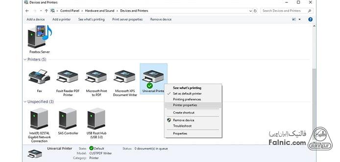 Print Test Page برای تست عملکرد پرینتر نصب شده