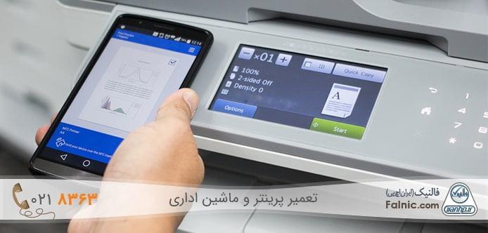 چگونه چاپگر را به گوشی وصل کنیم