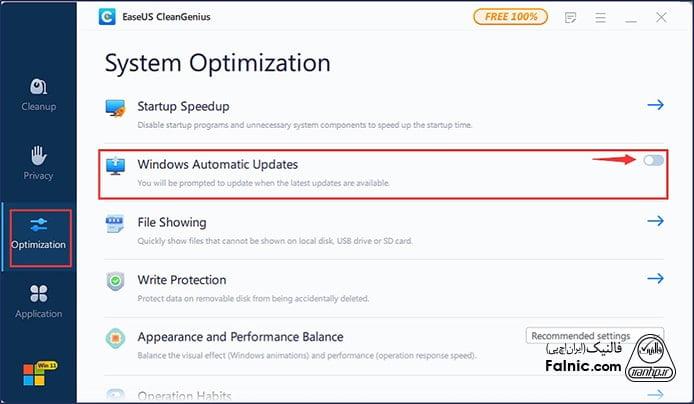 غیرفعال کردن آپدیت خودکار ویندوز 10 با نرم افزار