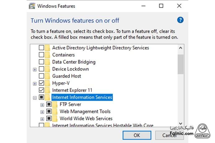 راه اندازی ftp server در ویندوز 10