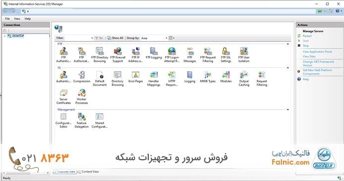 اتصال به ftp در ویندوز 7 و 10