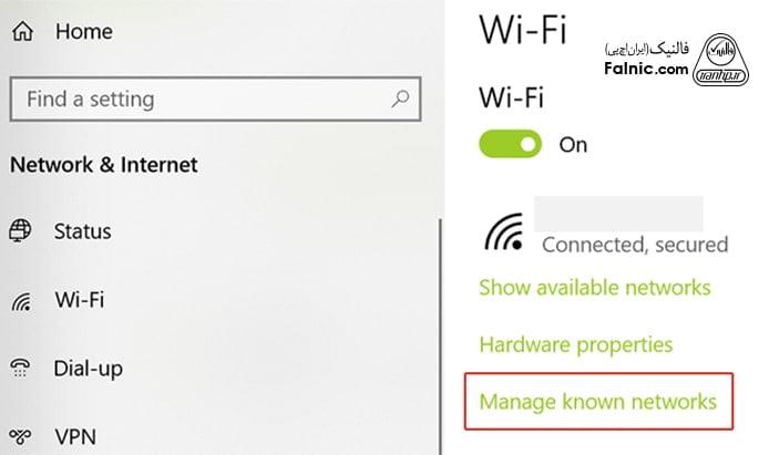 نحوه غیرفعال کردن آپدیت خودکار ویندوز 10 با تنظیمات وای فای