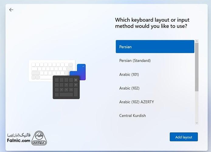 نصب و راهاندازی ویندوز 11
