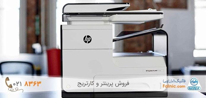 خرید پرینتر لیزری HP 477