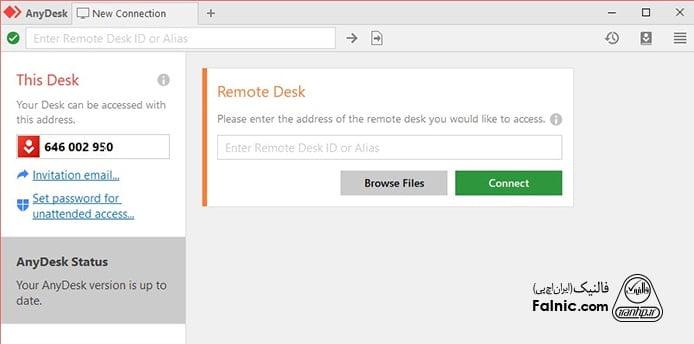 آموزش نصب نرم افزار anydesk روی ویندوز
