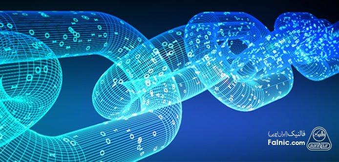 نقش زنجیره بلوکی در طراحی و پیاده سازی زیرساختهای شبکه