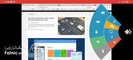 آموزش کار با anydesk در اندروید