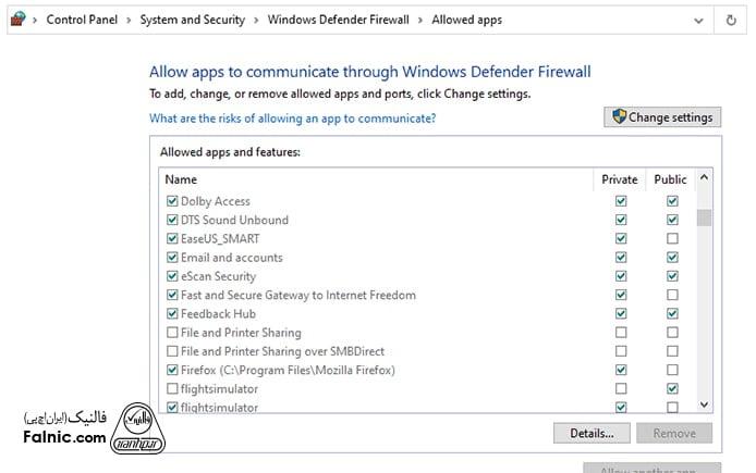 مسدودسازی دسترسی توسط فایروال ویندوز
