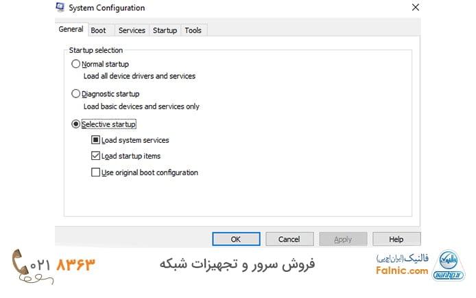 حل مشکل شناسایی و شبکه نشدن دو کامپیوتر در ویندوز ۱۰ و ۸ و ۷