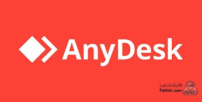 آموزش کامل نصب و کار با نرم افزار anydesk