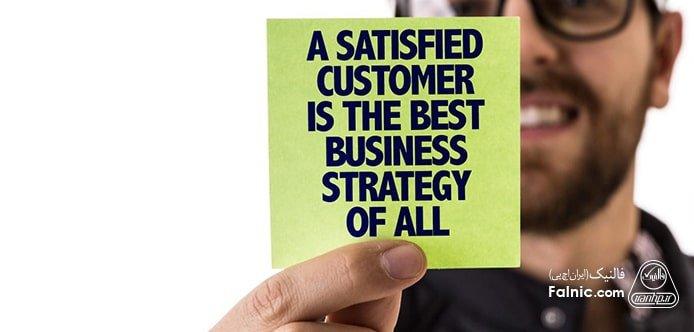 استراتژی مشتری مداری